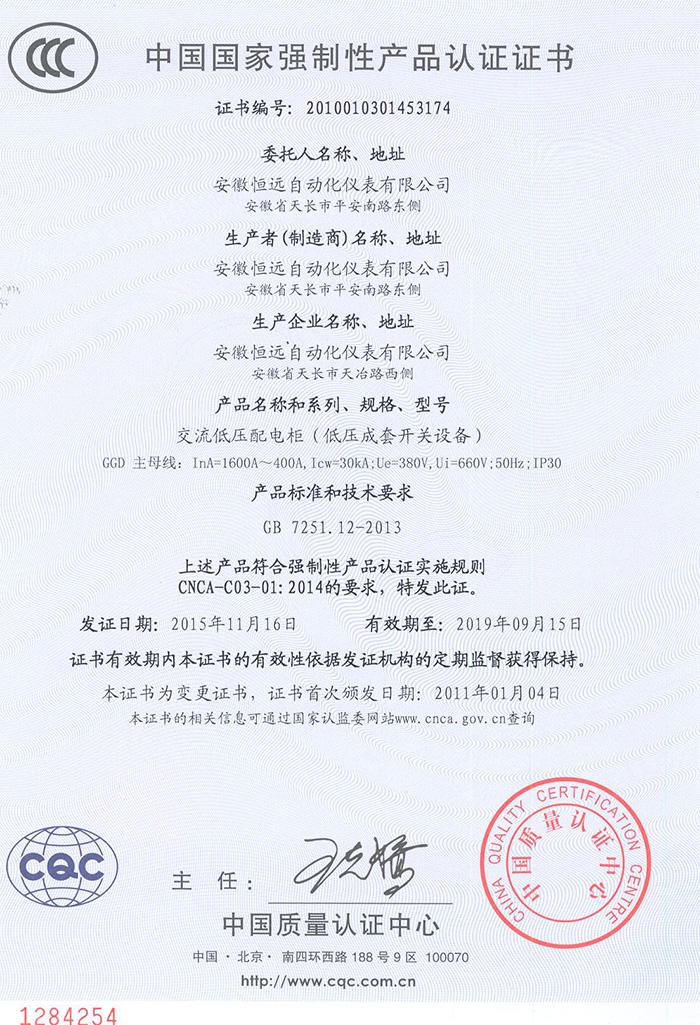 GGD(中文)